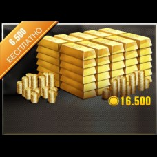 Золото CSR 2  65000