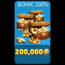 200 000 Монет HSE