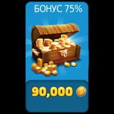 90 000 Монет HSE