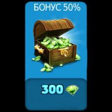 300 Самоцветов HSE