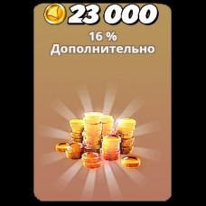 Золото HSW 23 000
