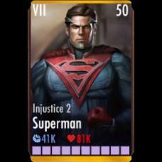 Супермэн Инжастис 2