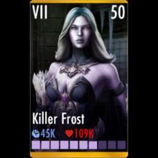 Убийца Мороз