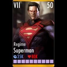 Супермэн Режим