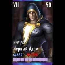 Чёрный Адам New 52