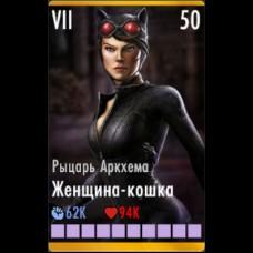 Женщина Кошка Рыцарь Аркхема