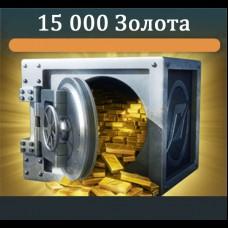 15 000 Золота NFS No Limits (iOS)