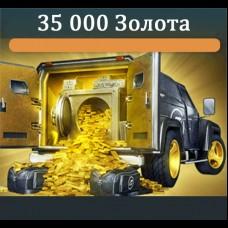 35 000 Золота NFS No Limits (iOS)