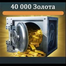 40 000 Золота  (Android)