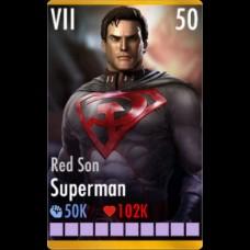 Супермэн Красный Сын