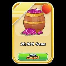 20 000 Рубинов TC