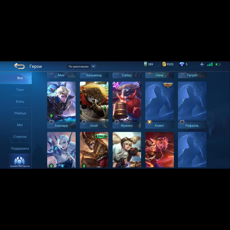 account Mobile Legends: Bang Bang
