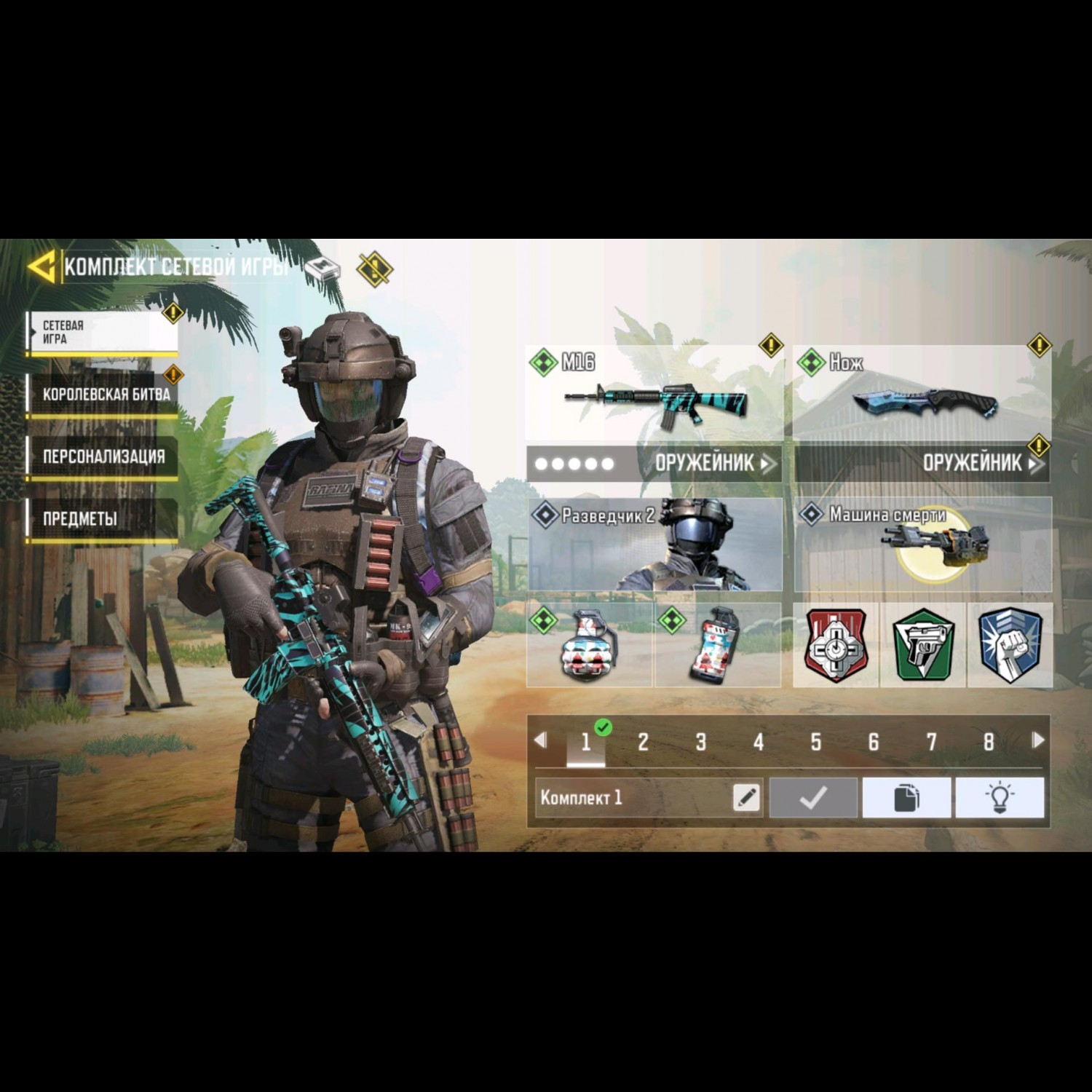 account Аккаунты Call of Duty Mobile